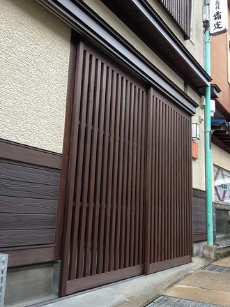 飛騨市神岡町船津 T様邸リフォーム工事画像02
