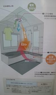 101111_103759sawadamisutoe.jpg