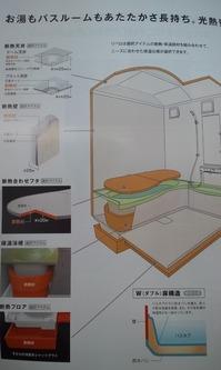 101111_103913sawadawhoon.jpgのサムネール画像のサムネール画像