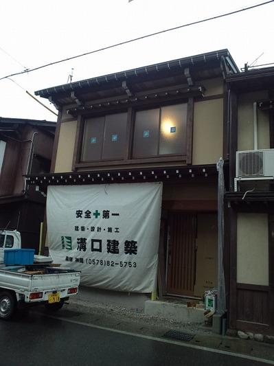 101223_132710sawadaasabatekkyo.jpg
