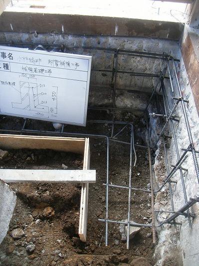 DSCF2525kobayasikisohokyou.jpg